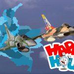 Colombia establece «Happy hour» para que entren aviones venezolanos sin generar incidentes