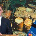 «Lo del galeón se nos va en Icetex y tarjetas de crédito», Santos