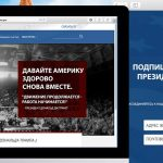 Sitio web de la Casa Blanca estrena versión en ruso