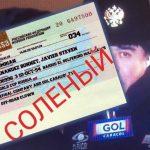 Alegando razones de estado, Rusia le niega visa a Javier Hernández